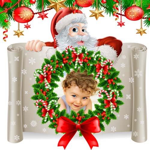 Рамка для фотографии - Новый Год и Дедушка Мороз