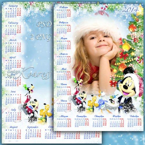 Детский зимний календарь с фоторамкой - Новогодний снегопад с героями мульт ...