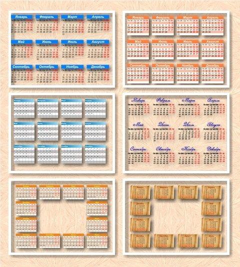 Календарные сетки 2014 на прозрачном фоне