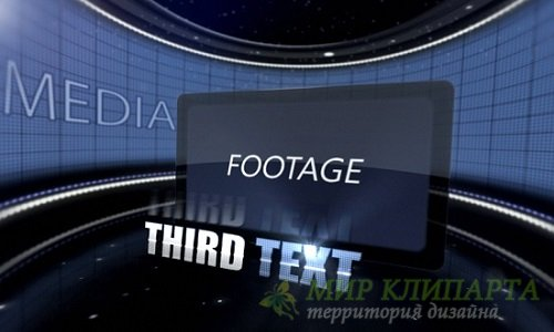 Проект для After Effects - 360 Screen