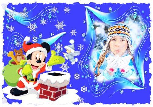 Рамка детская  ''Снег летит ''