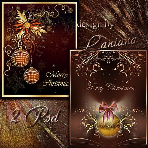 PSD исходники - Добрый праздник Новый год 18
