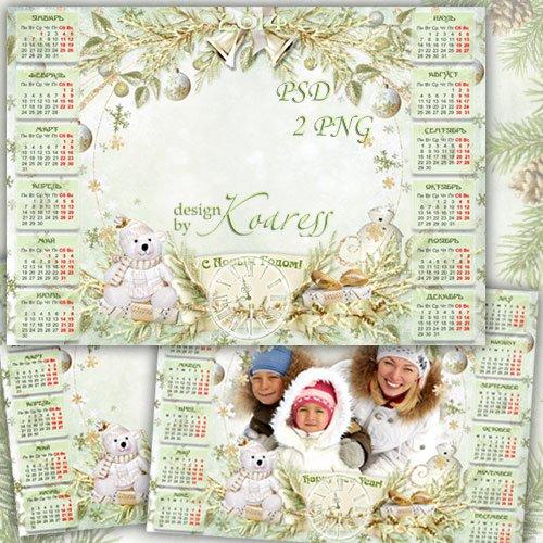 Зимний календарь с рамкой для фотошопа - Серебристая зима, белый снег искри ...