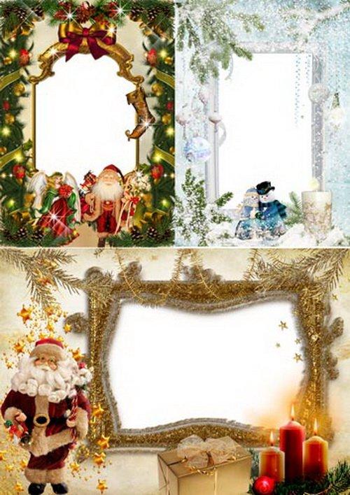 Рамочки для фото - Скоро Новый год