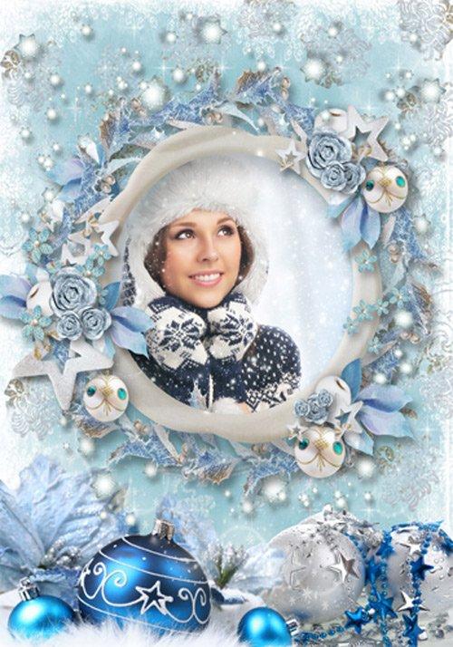 Рамка женская  ''Зимнее серебро ''