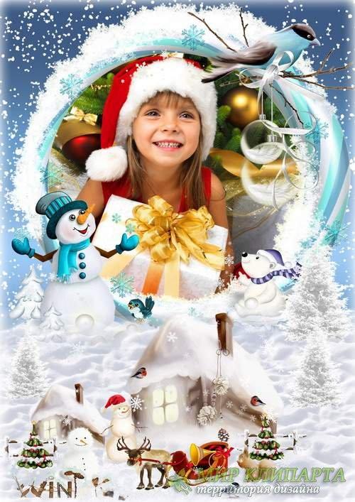 Красивая детская рамка для фото - Зима пришла нам снег принесла