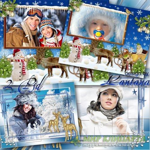 Зимние рамки - Какой пушистый, чистый снег, кусты одеты в белый мех