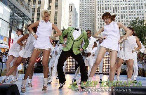 Шаблон для фотошопа - Веселый танец gangnamstyle