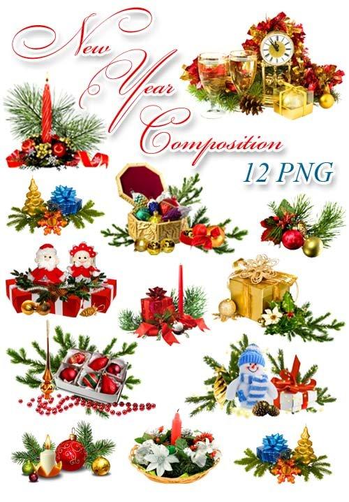 Новогодние Композиции - Клипарт на прозрачном фоне / New Year Composition