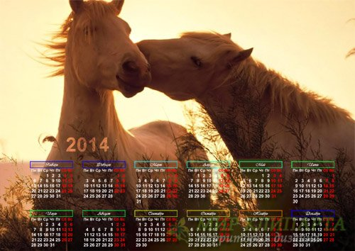 Календарь - Две красивых лошади на закате