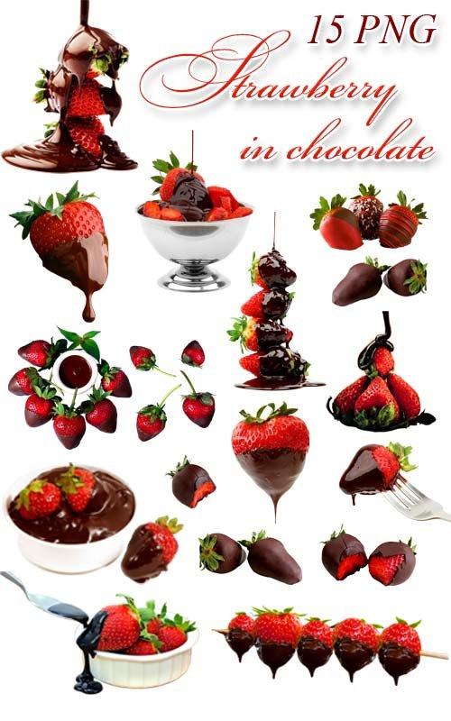 Клубника в шоколаде - Клипарт на прозрачном фоне / Strawberry in Chocolate