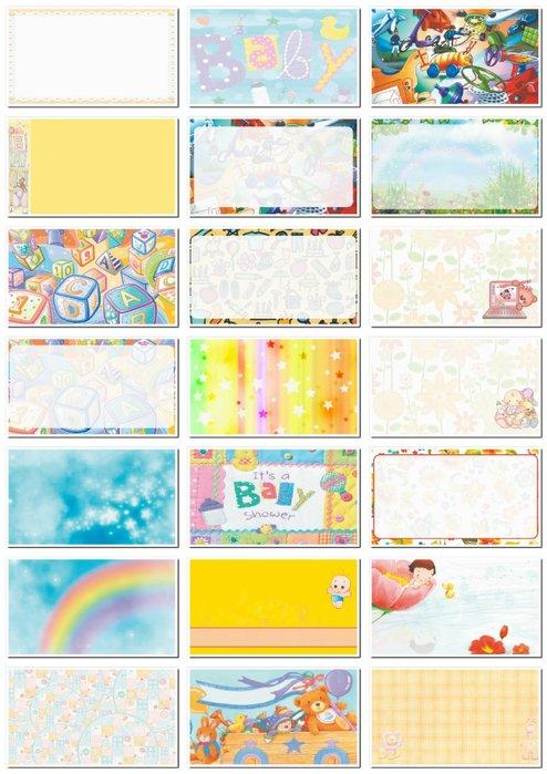 Детский мир: фоны для визиток и творческих работ.