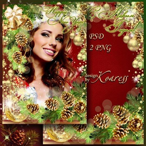 Поздравительная новогодняя фоторамка - Желаю удачи в Новом году
