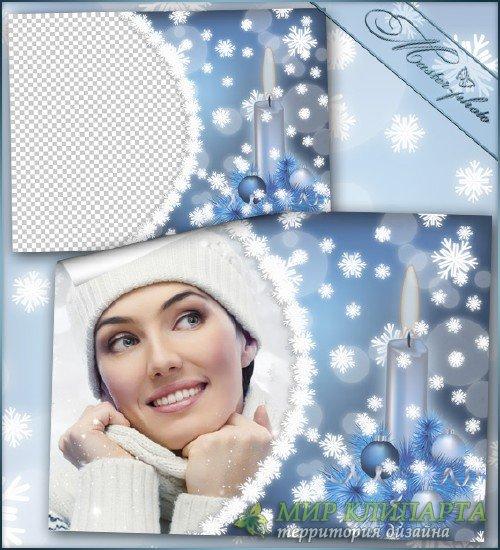 Рамка для фотошопа зимняя - Холодный вечер