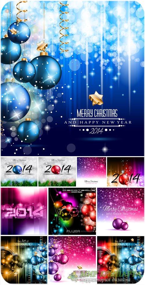 Рождественский вектор, сверкающие фоны с красивыми елочными шарами