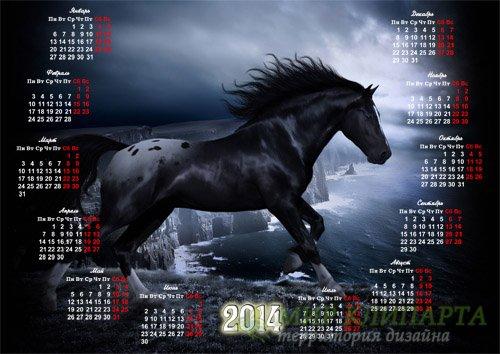 Календарь 2014 - Красивая лошадь бежит у пропасти скалы