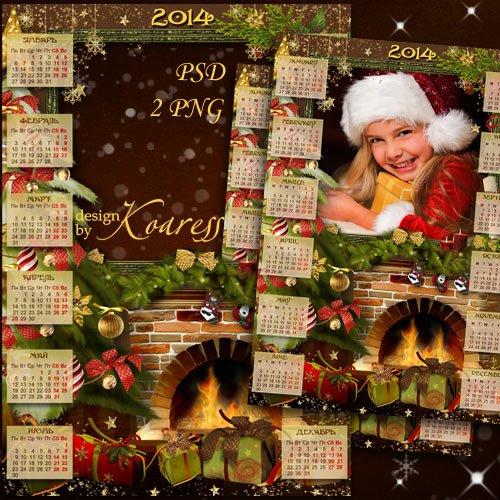 Зимний календарь с рамкой для фото - Вечер у камина