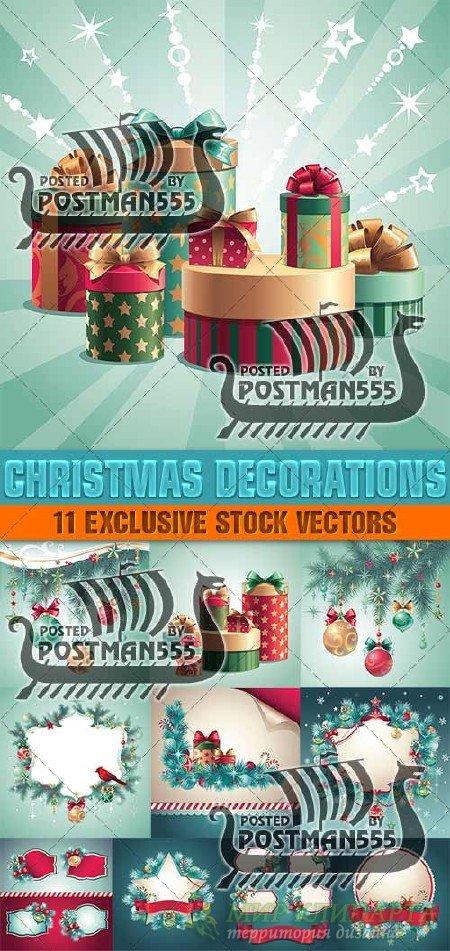 Красивые рождественские открытки для праздника | Beautiful Christmas cards  ...