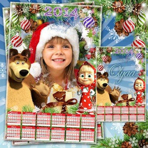 Новогодний календарь на 2014 год с Машей и Медведем