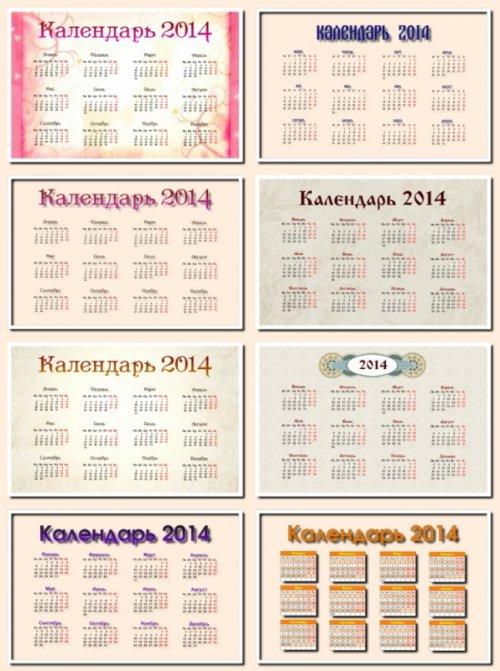 Карманный календарь 2014, часть 6