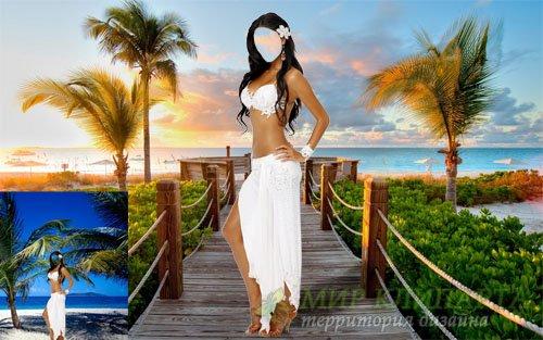 Шаблон для фото - Красивая девушка на Гавайях