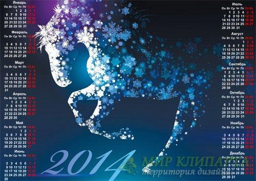 Календарь 2014 - Лошадь из снега