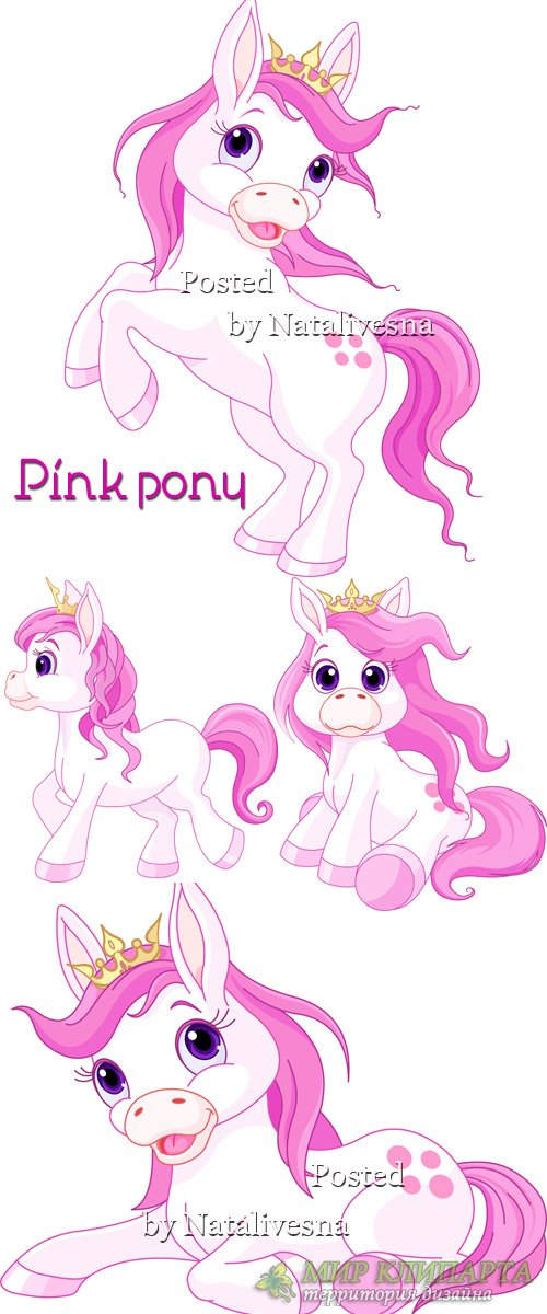 Розовые пони с золотой короной в Векторе