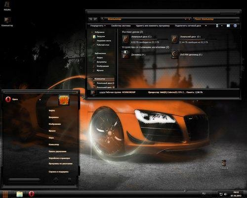 Spirit Orange - Тема для Windows 7