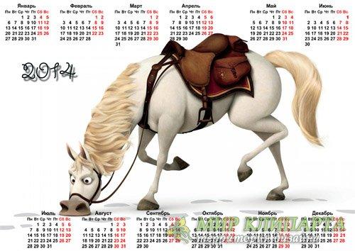 Календарь - Юморная лошадка из мультика