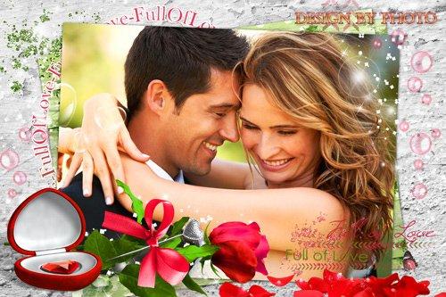 Романтическая рамка - Моя любовь и нежность