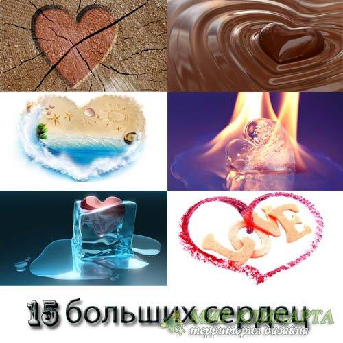 Клипарты для фотошопа - Романтические сердечки