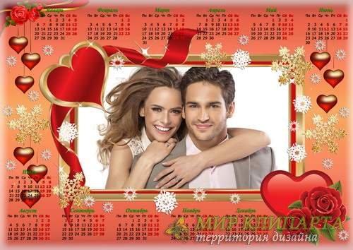 Романтический календарь с рамкой для влюбленной пары на 2014 год