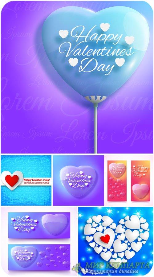 С Днем Святого Валентина, блестящие фоны с сердечками - вектор