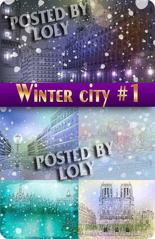 Зимний Город #1 - Векторный клипарт