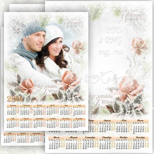 Календарь с фоторамкой на 2014 год - Очарование зимних роз