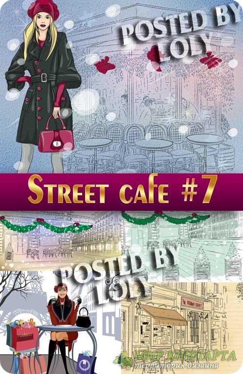 Уличное Кафе #7 - Векторный клипарт