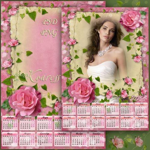 Романтический календарь с фоторамкой - Очарование винтажных фотографий