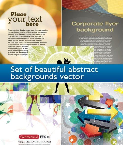 Набор красивых абстрактных фонов в векторе