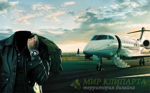 Мужской шаблон - Богатенький парень возле собственного самолета