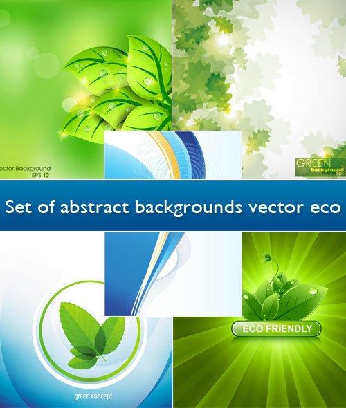 Набор абстрактных эко фонов в векторе