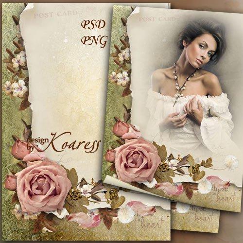 Романтическая винтажная фоторамка - Старые письма о любви