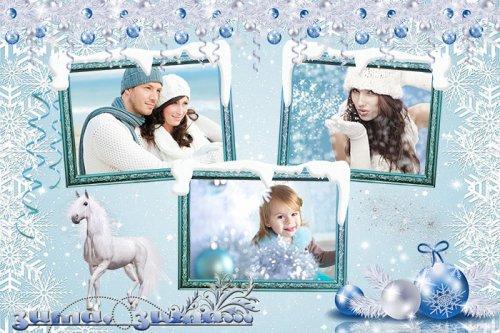 Рамка для фотошопа -   Снег в начале января