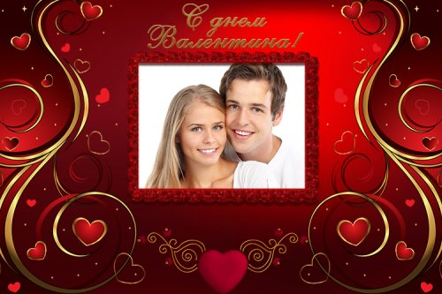 Рамка для фотошопа -   Праздник любви и сладости