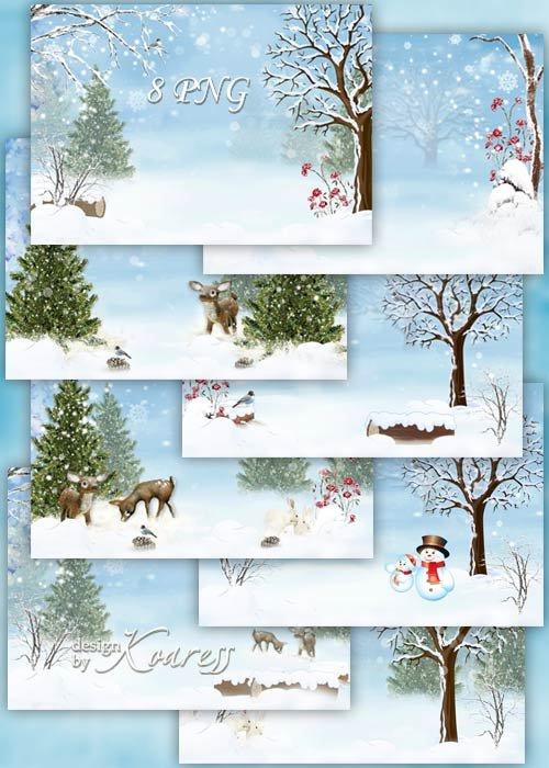 Набор детских зимних фонов для фотошопа в PNG формате - заснеженные деревья ...