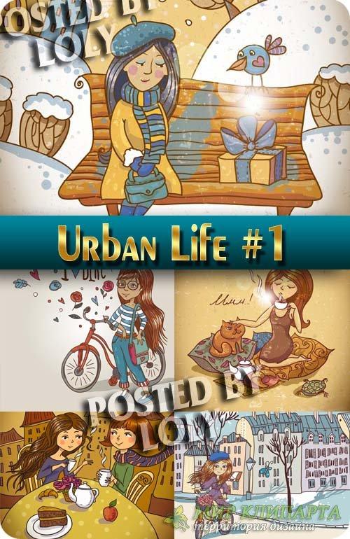 Городская жизнь #1 - Векторный клипарт