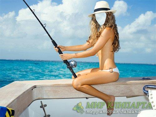 Шаблон для фотомонтажа - Красивая девушка на рыбалке