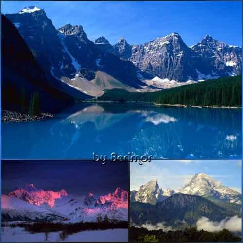 Замечательные  и разные горы
