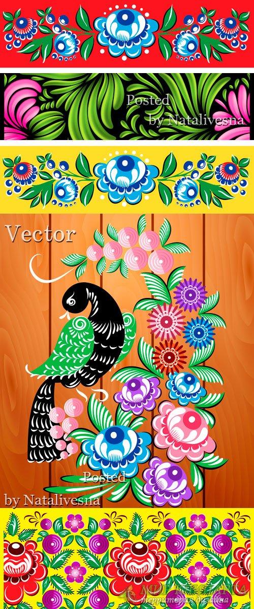 Орнамент с цветами  - декоративные фоны в Векторе