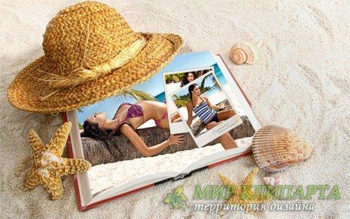 Рамка для фотошоп - Летний отдых