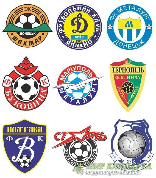 Логотипы и эмблемы футбольных команд Украины (вектор)